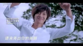 (Video) Kim Hyun Joong The Face Shop + christmas wishes message [mix] 15 second .flv