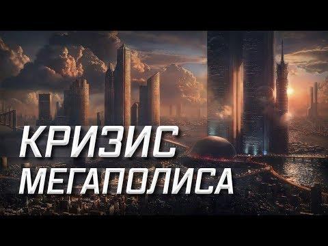 Дмитрий Перетолчин. Глеб