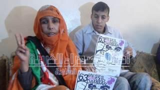 تصريحات  متضامنين مع عائلة الشهيد سعيد دمبر في الذكرى 63 لاغتياله