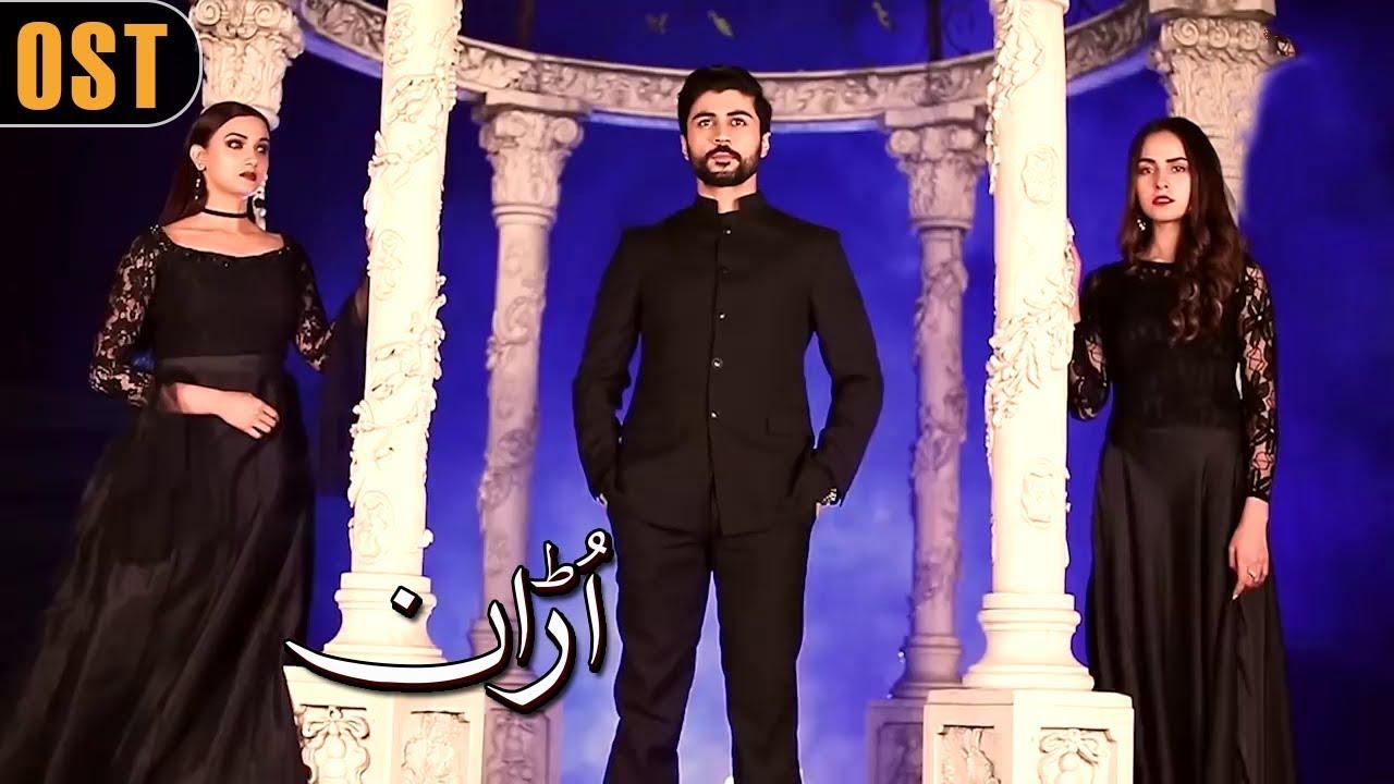 Download Uraan OST | Aplus Dramas | Ali Josh, Nimra Khan, Kiran Tabeer, Saba Faisal | Pakistani Drama