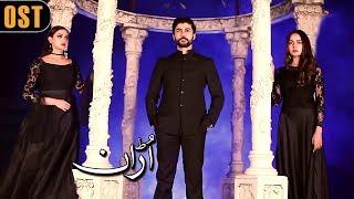 Uraan OST   Aplus Dramas   Ali Josh, Nimra Khan, Kiran Tabeer, Saba Faisal   Pakistani Drama