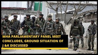 MHA Parliamentary Panel Meet concludes, ground situation of Jammu & Kashmir discussed | NewsX