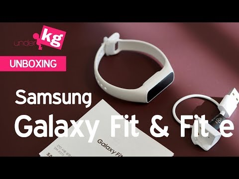 samsung-galaxy-fit-&-fit-e-unboxing-[4k]
