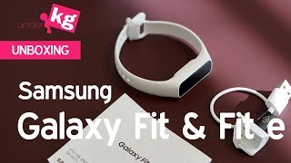 Samsung Galaxy Fit & Fit e Unboxing [4K]
