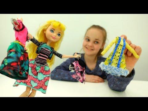 #ОДЕВАЛКИ для девочек: #ШОППИНГ с Блонди Эвер Афтер Хай! #Куклы Игры для девочек
