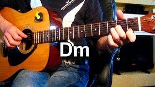 Севара - Там нет меня Тональность ( Dm ) Как играть на гитаре песню