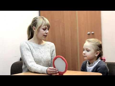 Как поставить букву с ребенку