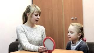 Как поставить звук Ш в домашних условиях