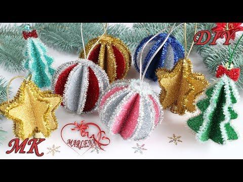 🎄 Новогодние елочные игрушки 🎄 Шары, Звездочки, Елочки из фоамирана