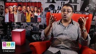 فيلم هيبتا - Hepta | مراجعة من