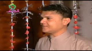 Rehman Baloch - Gulo Pulla Chinaye - Balochi Regional Song