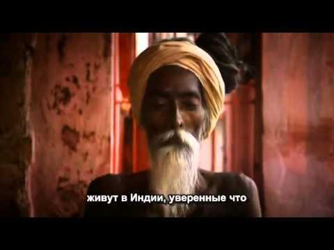 Фильм БУДДА - часть 1. Перевод от FRUKTOED.COM