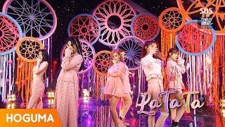 (여자)아이들 ((G)I-DLE) - LATATA (라타타) 교차편집 (stage mix) MP3