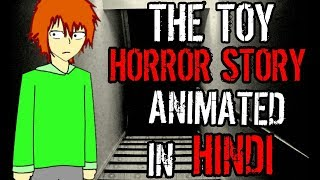 The Toy Horror Story (Animated In Hindi) || Animation Aspect ||
