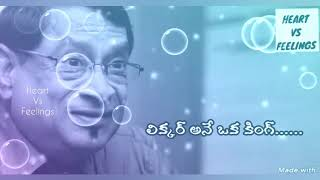 Ms Narayana Best dilouge about Alcohol || what's aap status ||  H Vs F