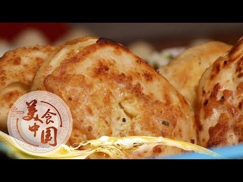 《美食中国》 5集系列片