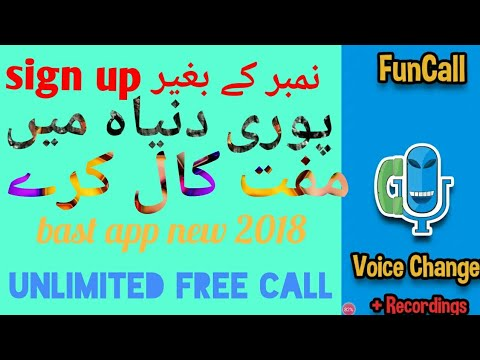Free call new app unlimited account 2018