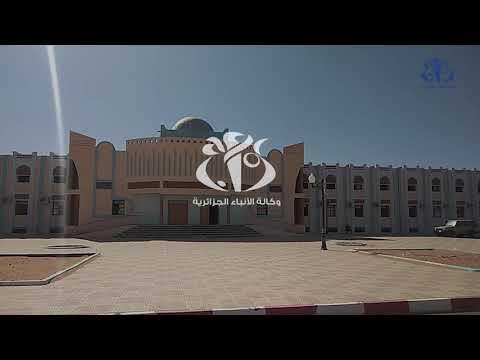 إيليزي : استكمال أشغال مشروع مستشفى 60 سرير بعين أميناس