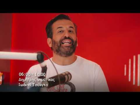 Love Radio 97,5 TVC 2018