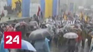 Сторонники Саакашвиили прошли маршем по Киеву - Россия 24