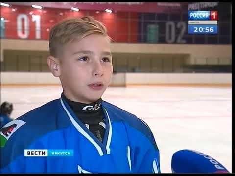 Хоккеисты иркутской «Олимпии» победили на международном турнире в Китае
