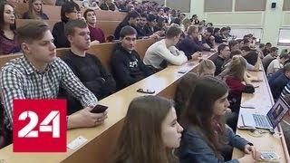 Студенты МГУ встретились с Леонидом Слуцким - Россия 24