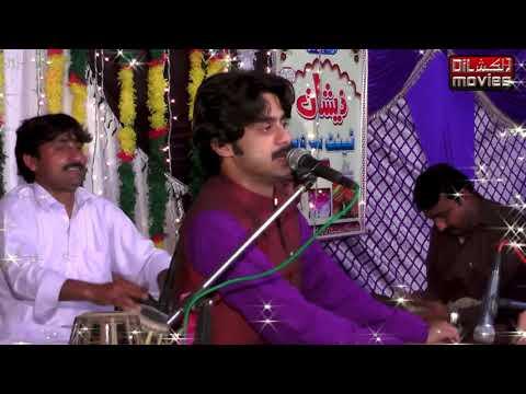 Mara Howay Yaar Gila Nai Kerinda Singer Muhammad Basit Naeemi
