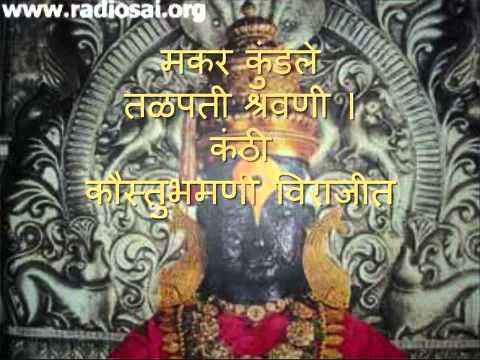 1 sunder te dhyan tuka bhajan