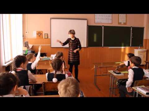 Lesson 6 Unit 1 — Английский язык «Enjoy English» 3 класс