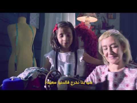 Kuwait y arabic Eid Song...by Abdul Hannan.