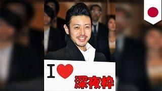 """「もうゴールデンは嫌」。俳優のオダギリジョー(38)が""""低視聴率""""にトラウマか。オダギリは4月15日、東京・浅草の雷5656会館で行わ..."""
