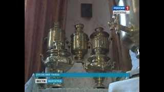 Самовары Волгоград(Необычным хобби увлекается житель Дубовского района - он собирает и возвращает к жизни старинные самовары...., 2012-06-27T11:02:30.000Z)