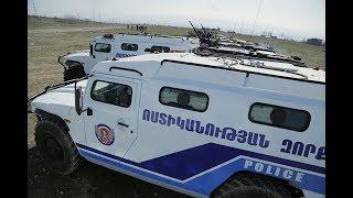 Ոստիկանության զորքեր. 25 տարվա արժանապատիվ ծառայություն հանուն օրենքի և ժողովրդի