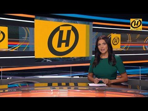 Телеканал ОНТ объявляет кастинг ведущих среди мужчин!