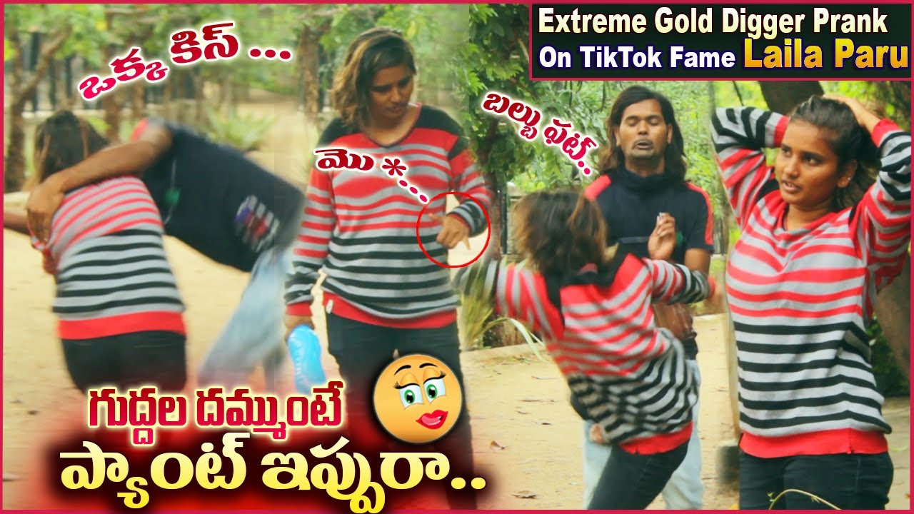 Extreme Gold Digger Prank on Laila Paru | Pranks in Telugu | #tag Entertainments
