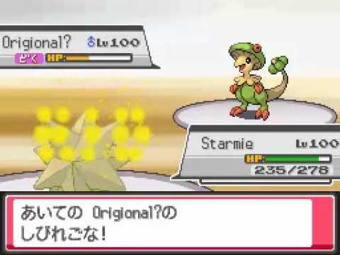Pokémon Wi-Fi Battle #8: vs Fireheart4560 [Gen IV OU]