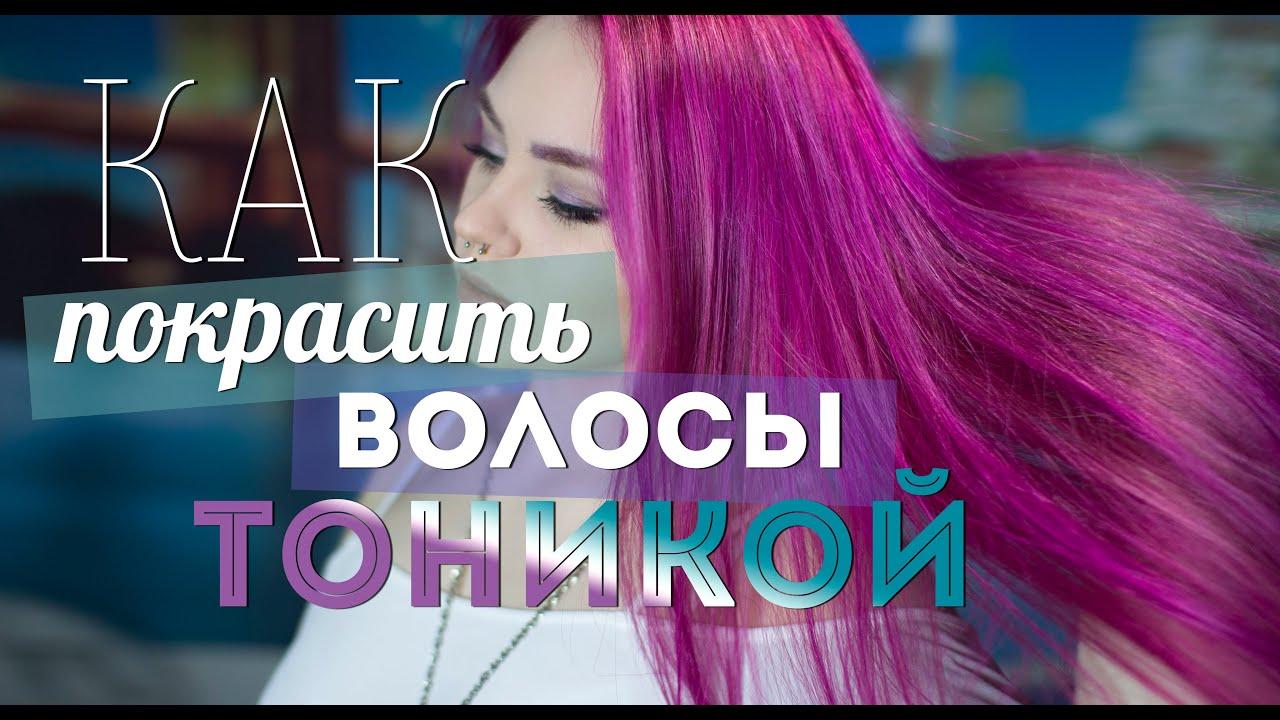 цвет волос розовый фото