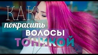 видео Елена Малышева. Безопасная краска для волос.