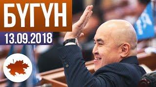Алтынбек Сулайманов спикерди кетирем дейт, Атамбаев баатыр наамын алалбай жатабы?