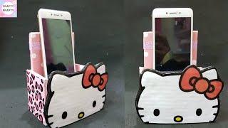 DIY Cardboard Mobile Phone Holder / DIY Hello kitty Mobile Phone Holder / DIY Mobile Phone Holder