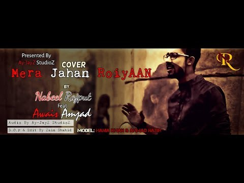mera-jahan-roiyaan-|-official-video-song-|-by-nabeel-rajput-(n.r)-ft.-awais-amjad-2k18