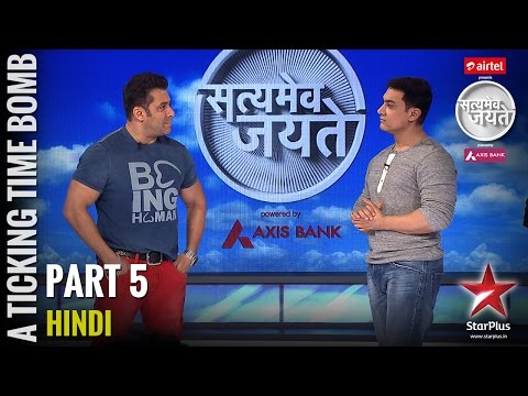 Satyamev Jayate - S3 | Ep 4 | TB - The Ticking Time Bomb: Beyond Call of Duty (Part 5)