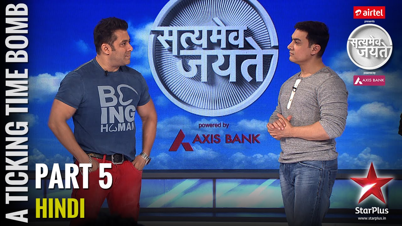Satyamev Jayate - S3 | Ep 4 | TB - The Ticking Time Bomb: Beyond Call of Duty (Part 5) #1