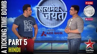 Satyamev Jayate - S3 | Ep 4 | TB - The Ticking Time Bomb: Beyond Call of Duty (Part 5) thumbnail