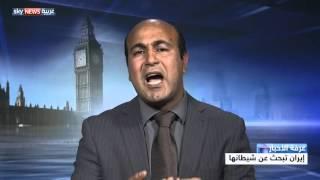 إيران تبحث عن شيطانها