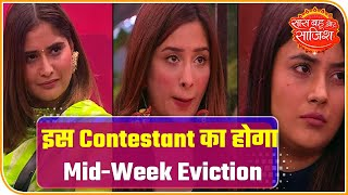 Bigg Boss 13: CONFIRMED! This Contestant Eliminated In MID-WEEK EVICTION; Details Inside!