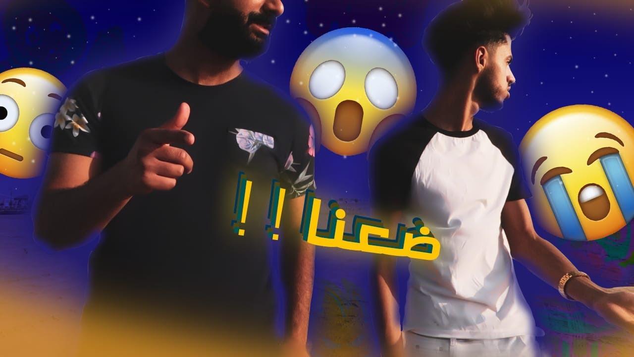 #فلوق مسكنا خط دبي وفجأه !!