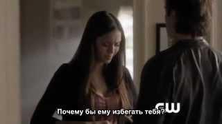 Дневники Вампира - 5 серия 4 сезон, отрывок (rus sub)