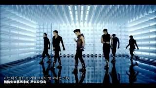 2PM - I'll be back -Japanese ver.-