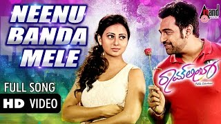 Ramleela |Neenu Banda Mele Full HD Song |Feat. Chiranjeevi Sarja, Amulya | New Kannada
